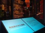 国立民族学博物館 先住民展示