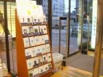ジュンク堂池袋本店 アサヒ・エコ・ブックス ブックフェア 書棚