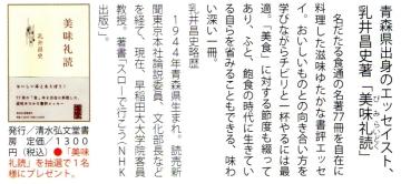 「屋久島ヒトメクリ.」2号 44ページより